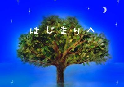 hajimarihe_CD
